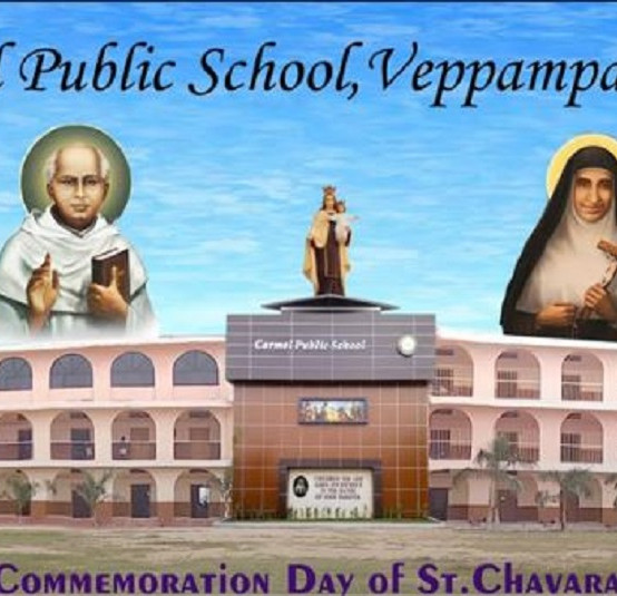 Commemoration Day of St. Chavara & St. Euphrasia